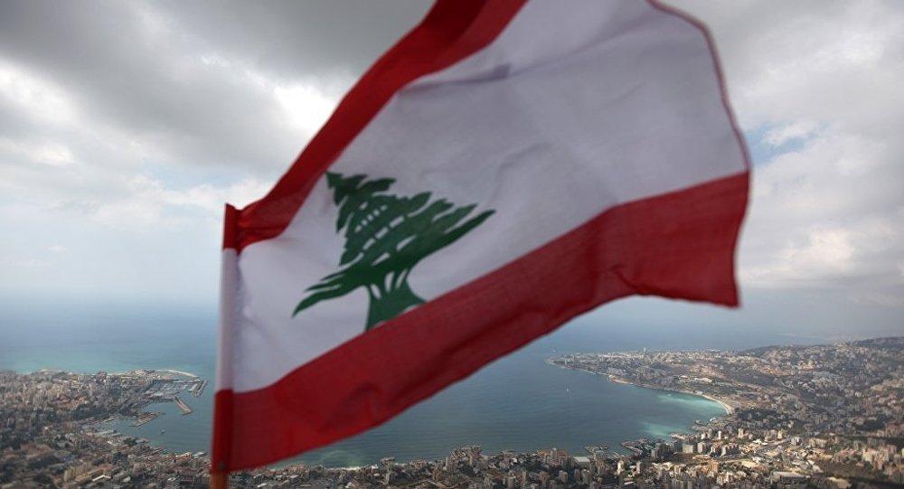 ABD Lübnan'a yaptığı yardımı durdurdu