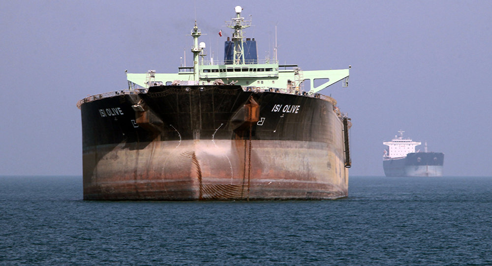 Suudi Arabistan açıklarındaki İran tankerinde patlama