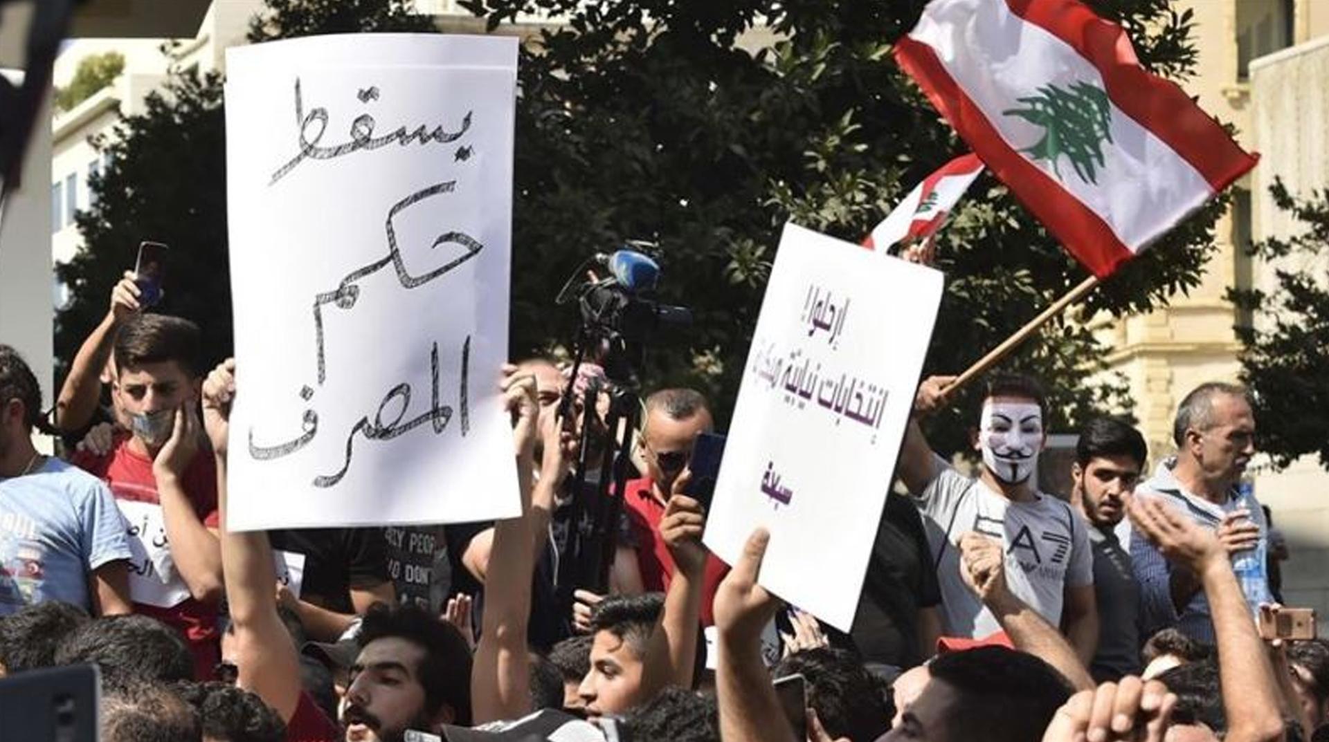 Lübnan'daki gösterilerde çok sayıda kişi gözaltına alındı