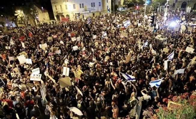 Siyonist Netanyahu karşıtı gösteriler ülke geneline yayılıyor