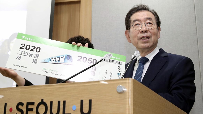 Ortadan kaybolan Seul Belediye Başkanı'nın cansız bedenine ulaşıldı