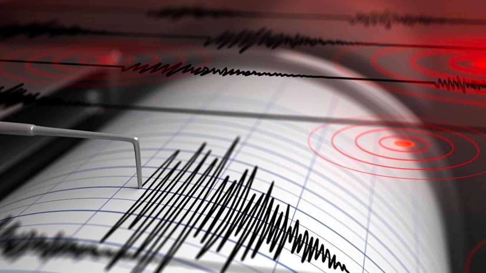 AFAD: Malatya'da 5.2 büyüklüğünde deprem