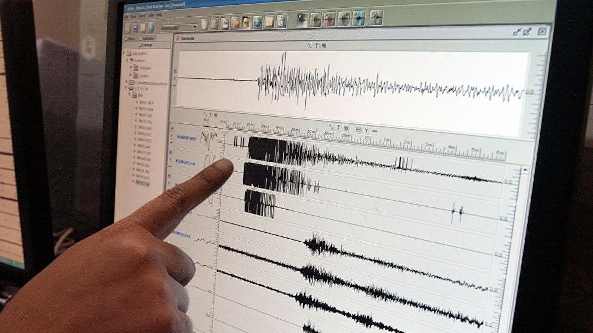 Muğla'nın Marmaris ilçesinde 4.4 büyüklüğünde deprem