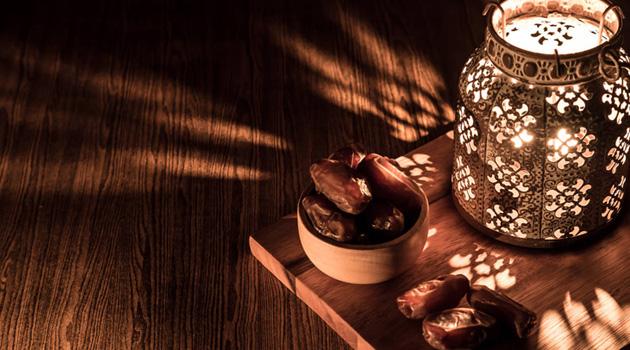 Her Ramazan Gecesine Bir Dua: Hz. Ali'nin Duaları