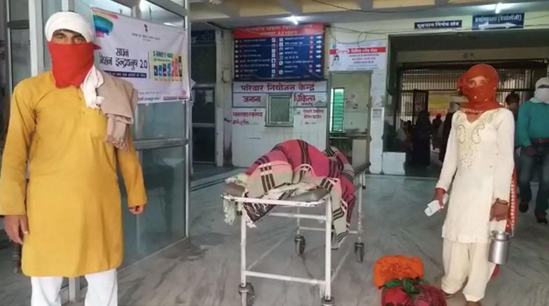 Hindistan'da Bir Skandal Daha! Müslüman Diye Hastaneye Alınmadı! Bebeğini Kaybetti