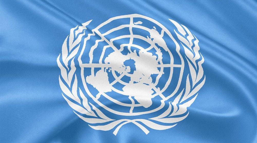 BM'de 33 Yıl Sonra İlk Kez Gerçekleşti