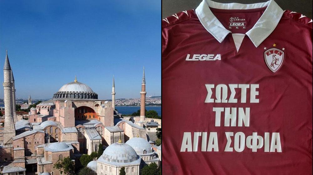 Yunan Takımından Forma Çıkışı! 'Ayasofya'yı Kurtarın'