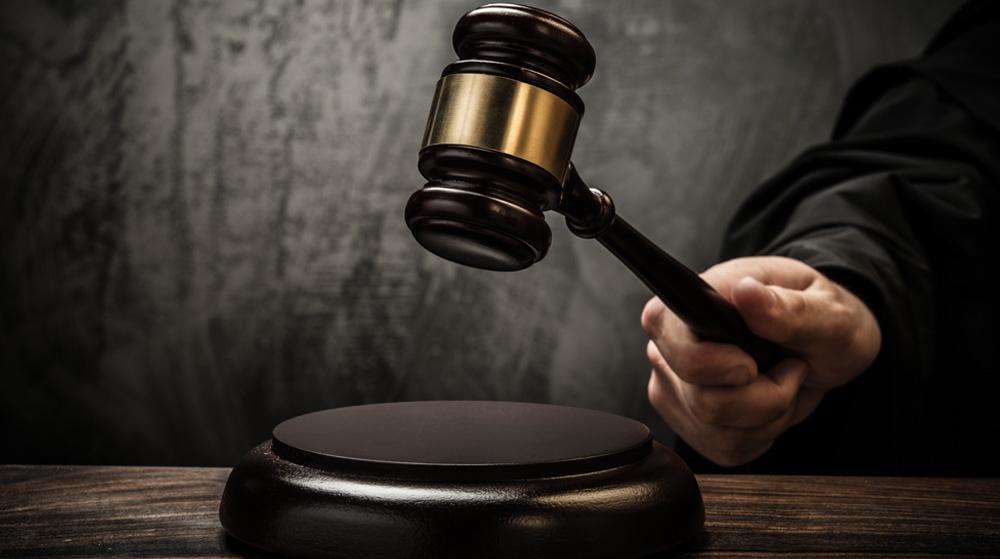 Yargıda Yeni Dönem: E-Duruşma