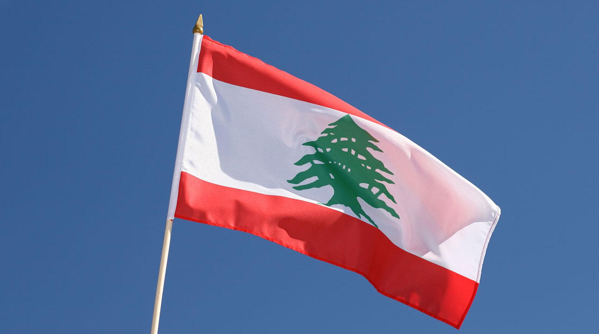 Lübnan, BM Genel Kurulu'ndaki oy kullanma hakkını geri aldı