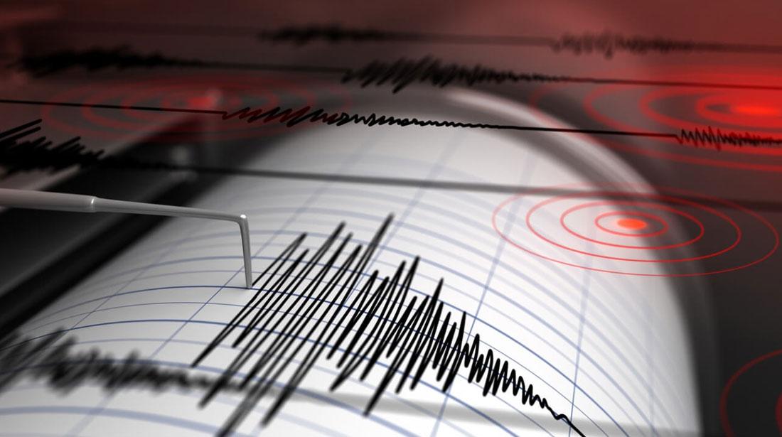 Türkiye - İran sınırında 3.9 Büyüklüğünde Deprem