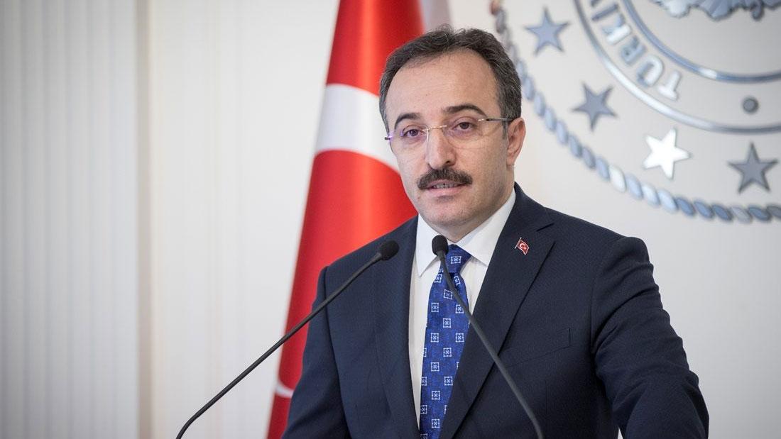 İçişleri Bakanlığı'ndan Belediyelere Soruşturma Açıklaması