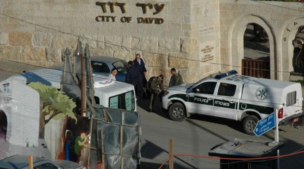 İşgal Mahkemesinden Kudüslü Baba ve Üç Çocuğuna Şartlı Tahliye Kararı