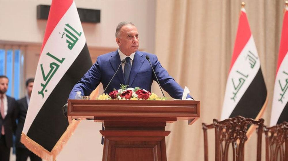 Türkiye'den Irak'ta Kurulan Kazimi Hükümetine Destek