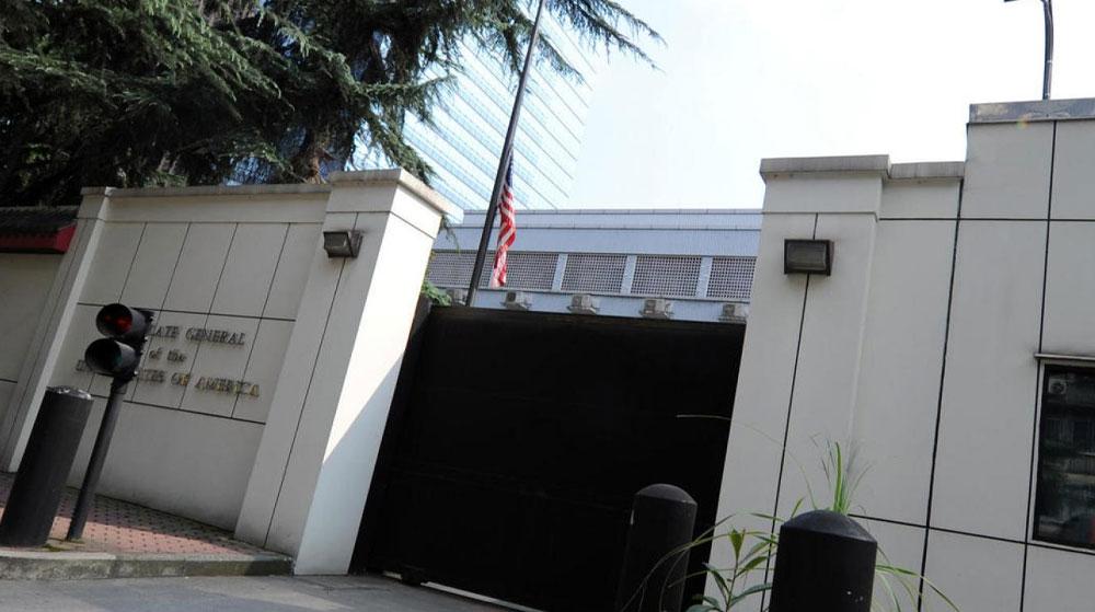 Çin'in Çengdu Kentindeki ABD Konsolosluğu Kapatıldı