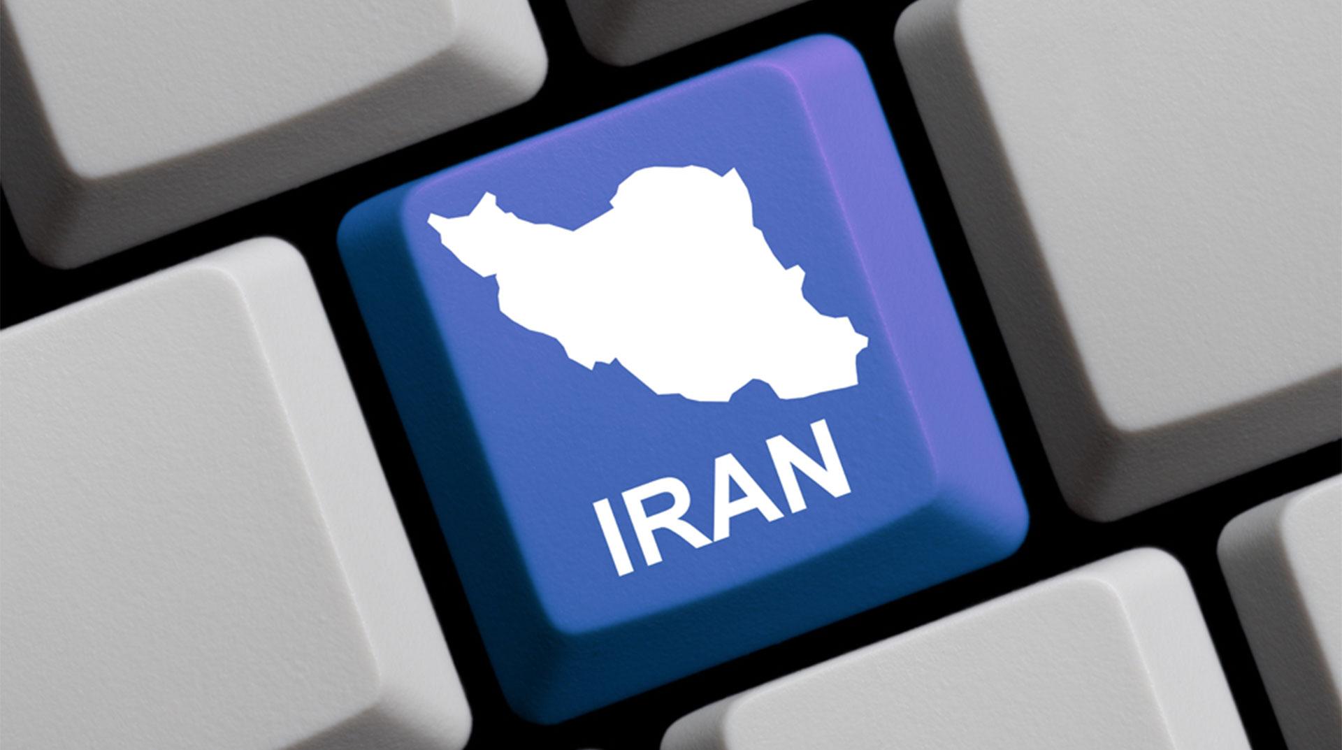 İran: İnternet Yasağı Güvenlik Sağlanana Kadar Sürecek