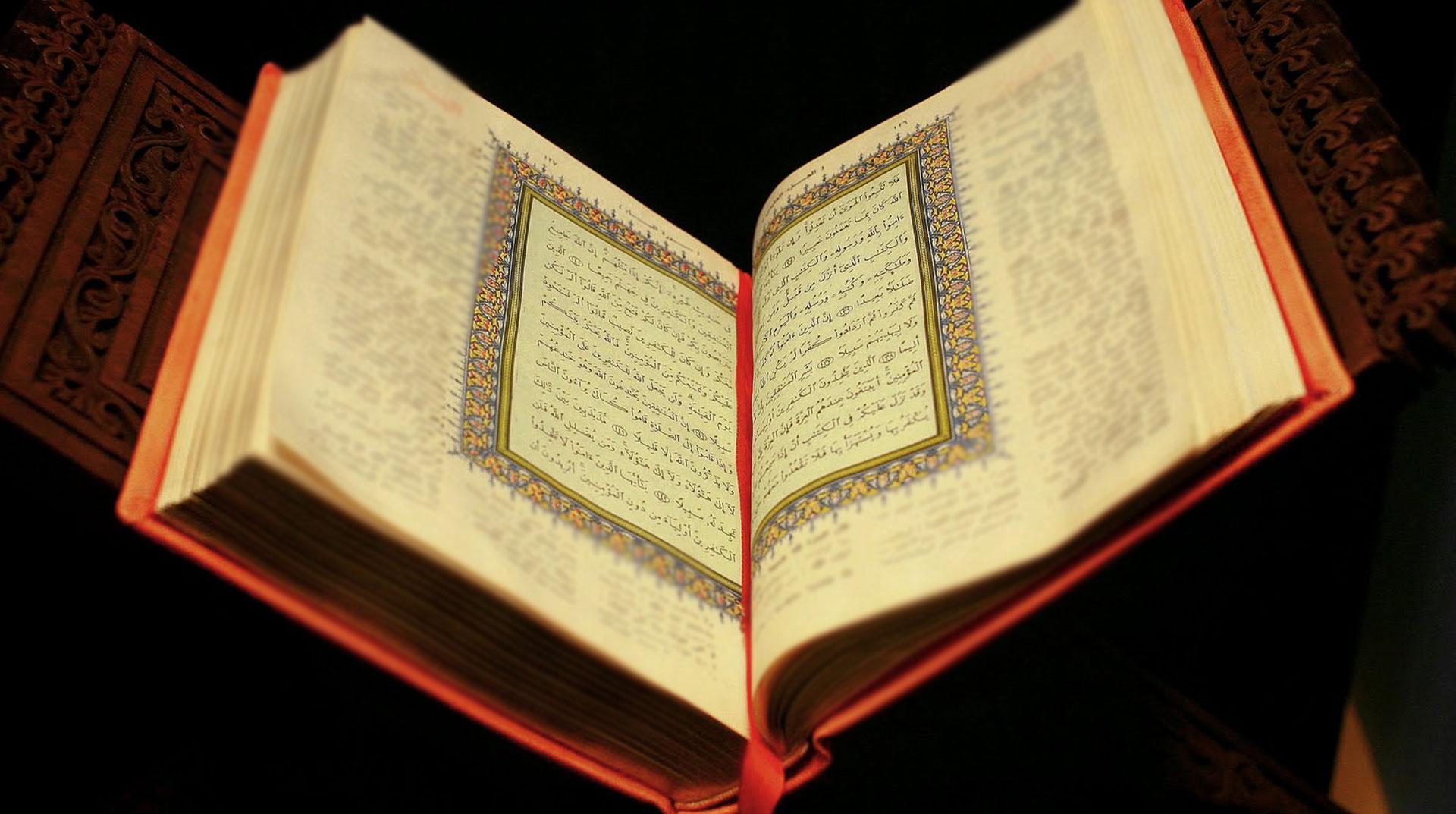 Kur'an Kursları Diyanet Tekeline Alınıyor! Başkası Kurs Açamayacak