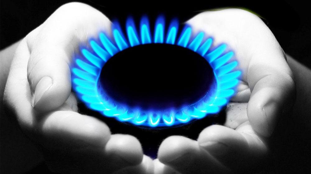 Eve Uğramayan Doğal gaz İndirimi! Sanayi ve Ticarethaneleri Kapsıyor