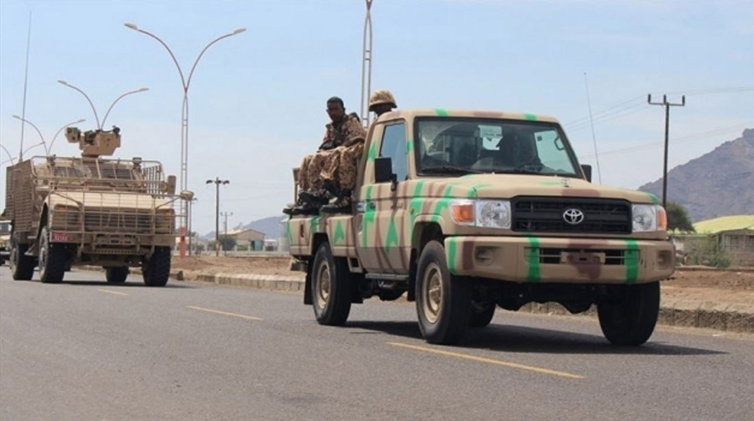 Yemen'den BAE'ye Eleştiri