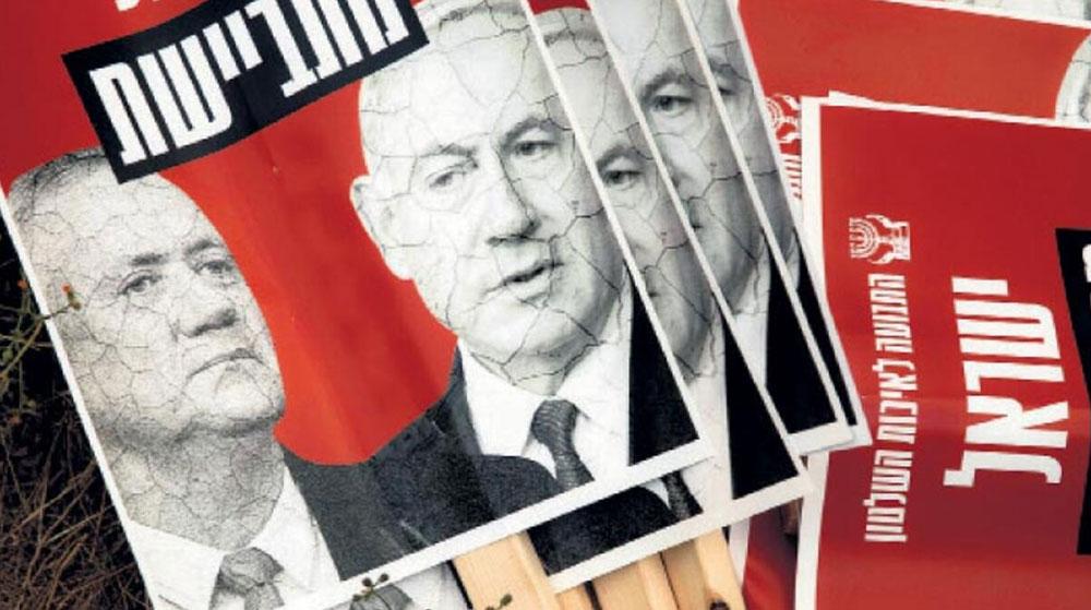 İşgal Yönetiminde Yeni Koalisyon Güvenoyu Aldı, Kamuoyuna Takıldı!
