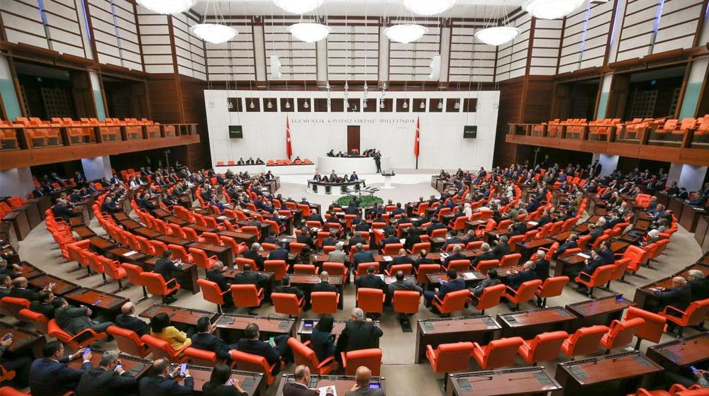 TSK ile ilgili kanun teklifi Meclis Başkanlığı'na sunuldu