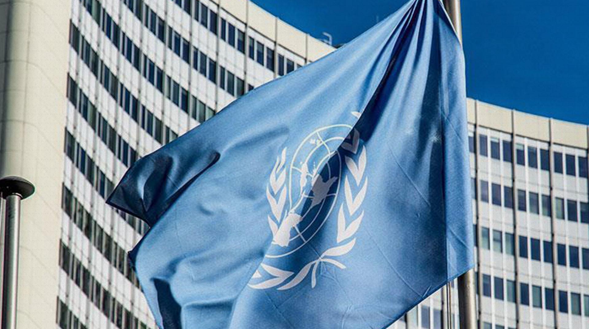 BM: Yemen'in parçalanma riski artıyor