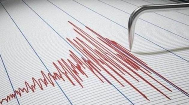 Türkiye-İran sınırında 4.2 büyüklüğünde deprem
