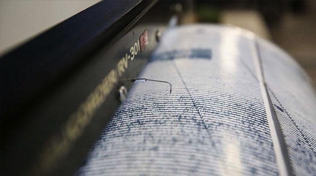 ABD'de 7.8 şiddetinde deprem