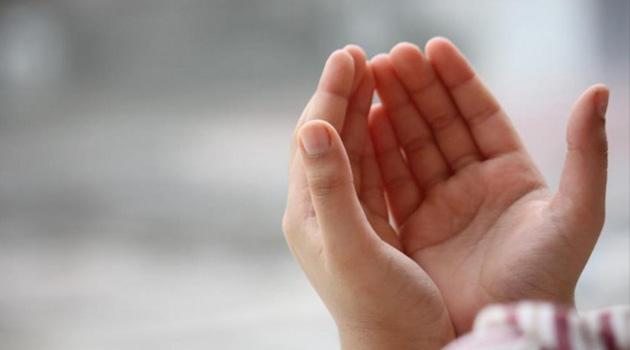 Mübarek Ramazan Gecesine Peygamber Duaları
