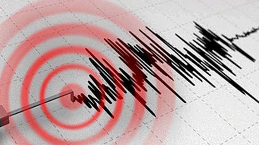 Balıkesir'de 4.6 büyüklüğünde korkutan deprem