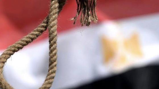 Uluslararası Af Örgütü'nden Mısır'a: Düşünce suçlularını serbest bırakın