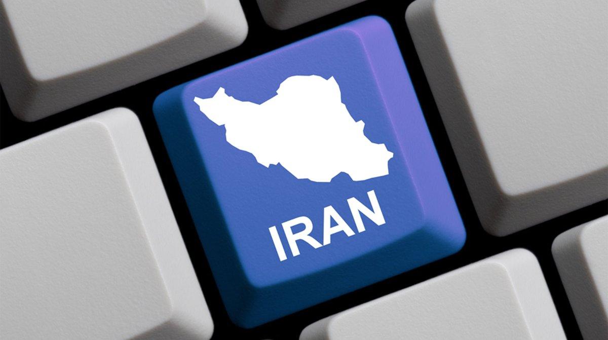 İran'daki İnternet Kesintisinin GSM Operatörlerine Zararı 90 Milyon Dolar