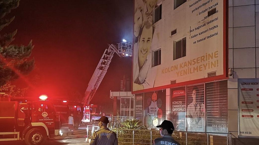 Mersin'de hastanede yangın çıktı