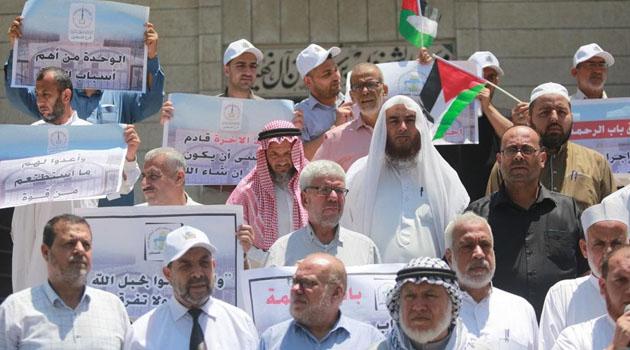 Gazze'deki alimlerden işgalci İsrail'in 'Rahmet Kapısı Mescidi' kararına protesto