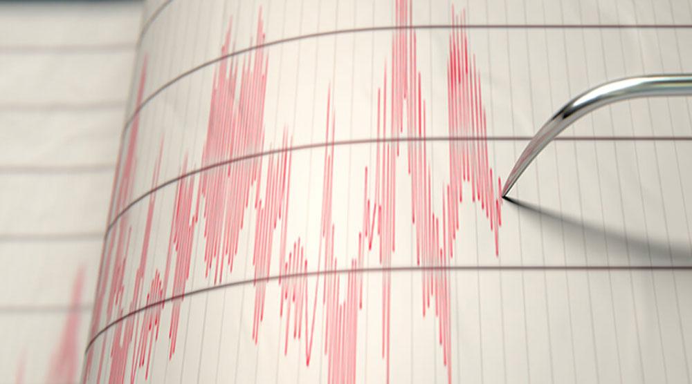 İran'da 5,2 şiddetinde deprem