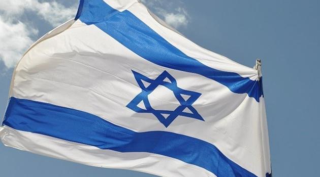 Irak'taki gösterilerle ilgili İsrail'den ilk yorum