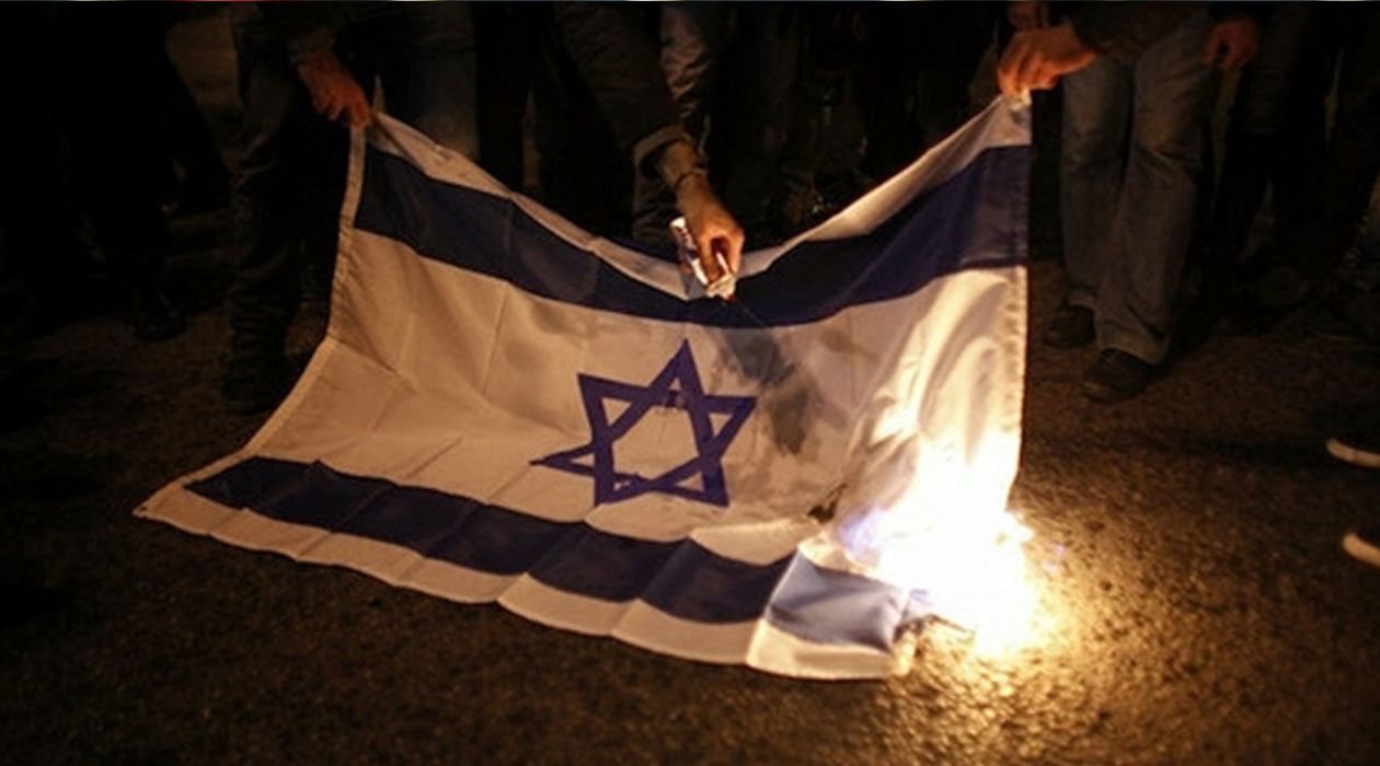 Bahreyn'de İsrail bayrağı yakan kişi 3 yıl hapis cezasına çarptırıldı!