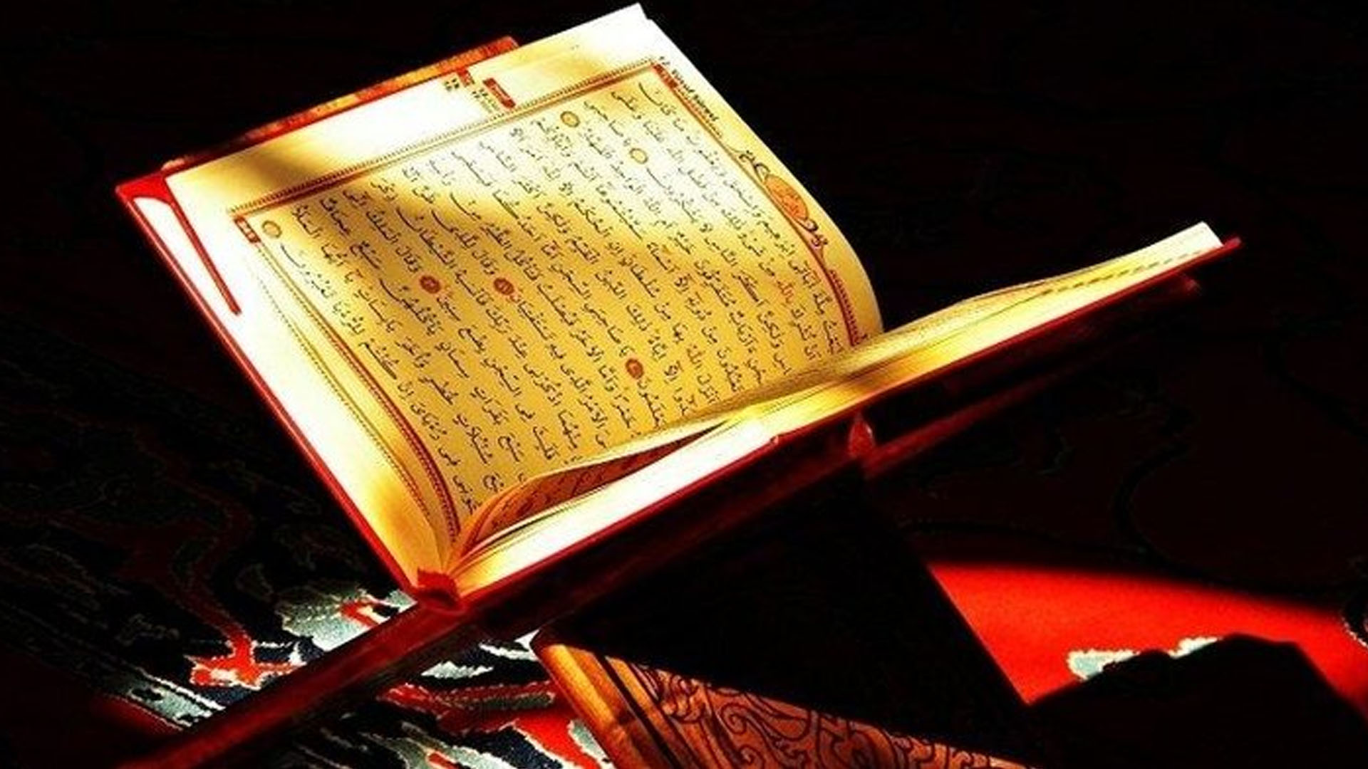Günün Ayeti, Hadisi ve Sözü