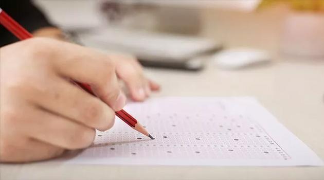 Milli Eğitim Bakanlığı LGS kılavuzunu yayımladı