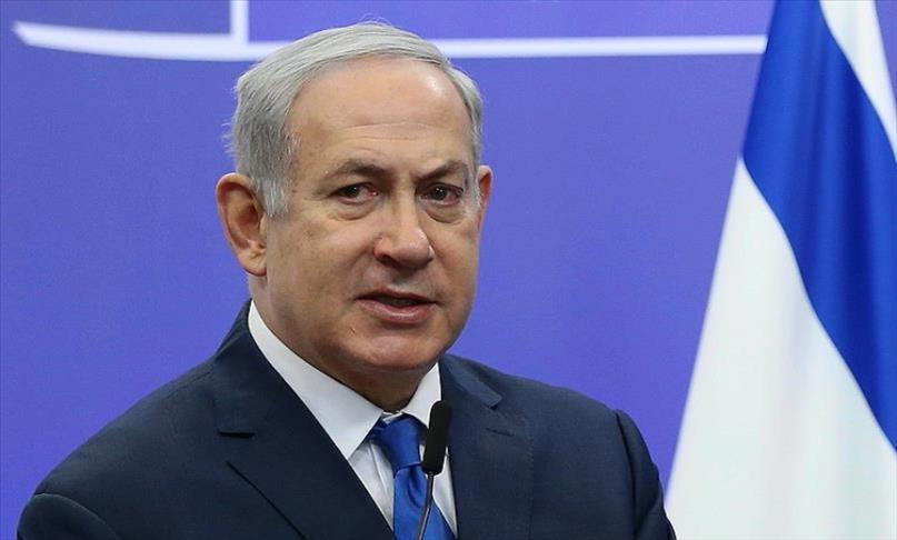 İsrail Başsavcısından Netanyahu'ya 'Batı Şeria' uyarısı
