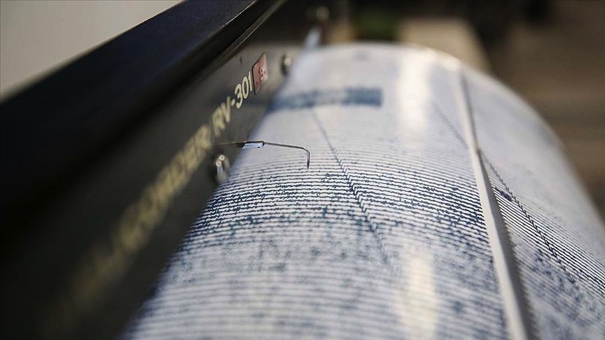 ABD'de 6.4 büyüklüğünde deprem