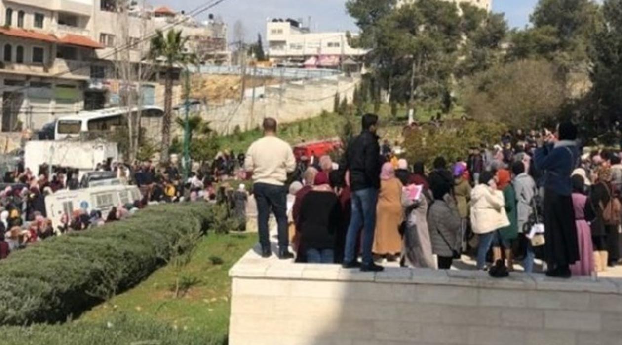 Filistin'de üniversitede patlama: Çok sayıda yaralı var