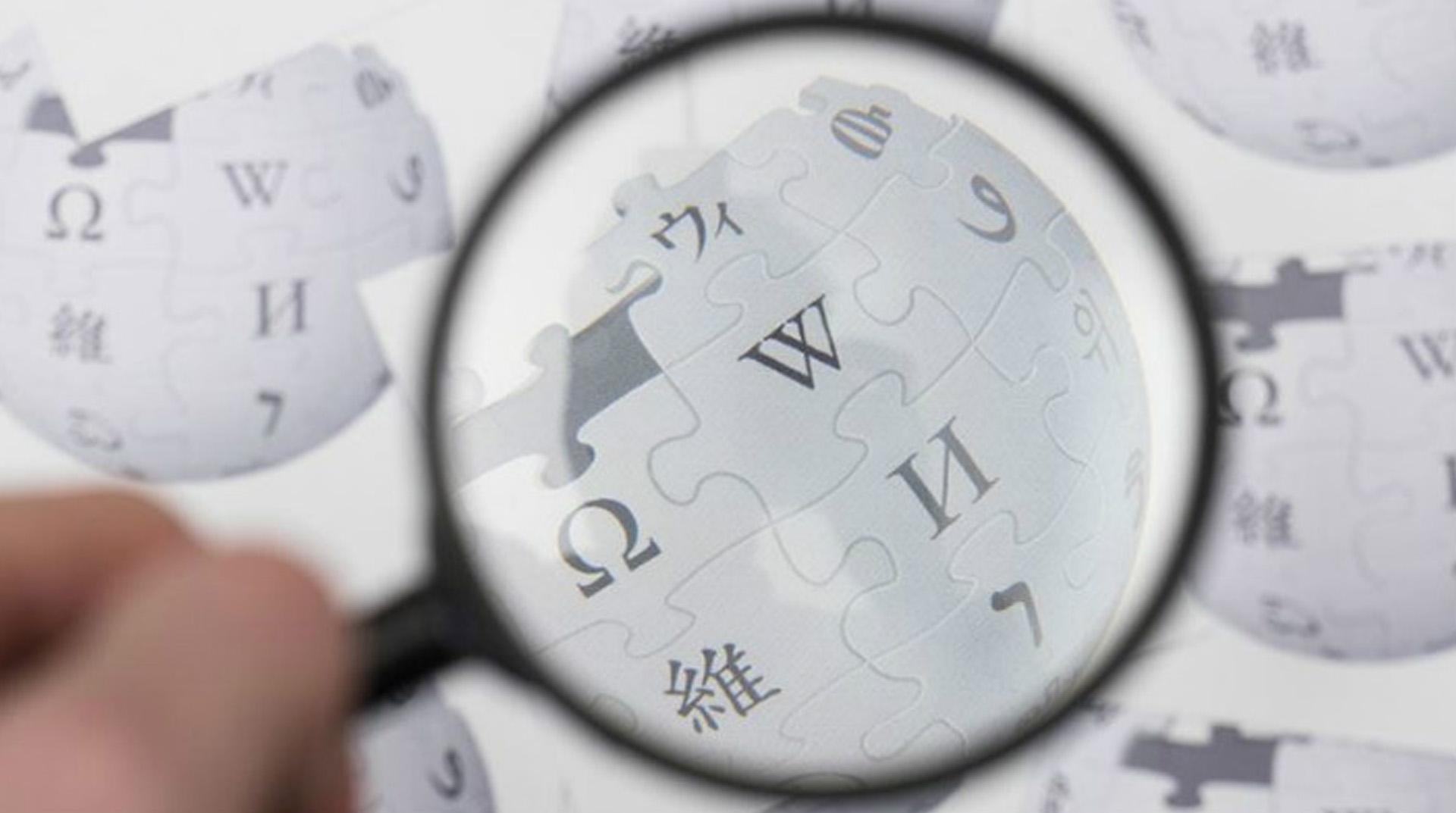 AİHM, Türkiye'ye Vikipedi yasağı için 31 Ekim'e kadar süre verdi