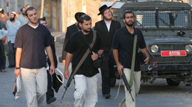 Yahudi yerleşimciler Batı Şeria'da okul yaktı