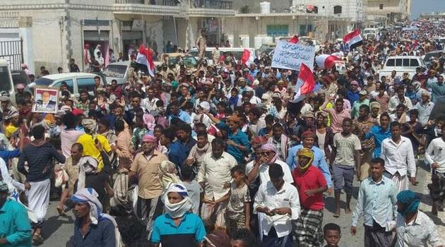 Yemen'de BAE-İsrail arasındaki anlaşma protesto edildi