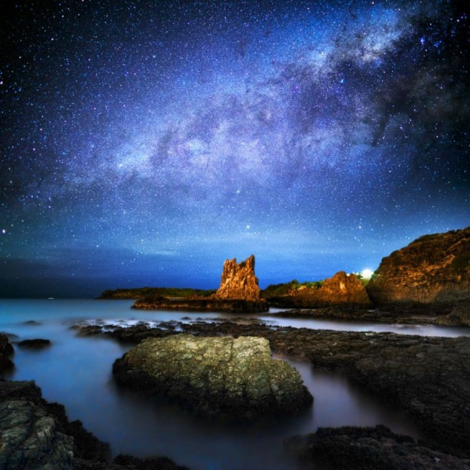 İşte Samanyolu Galaksisi