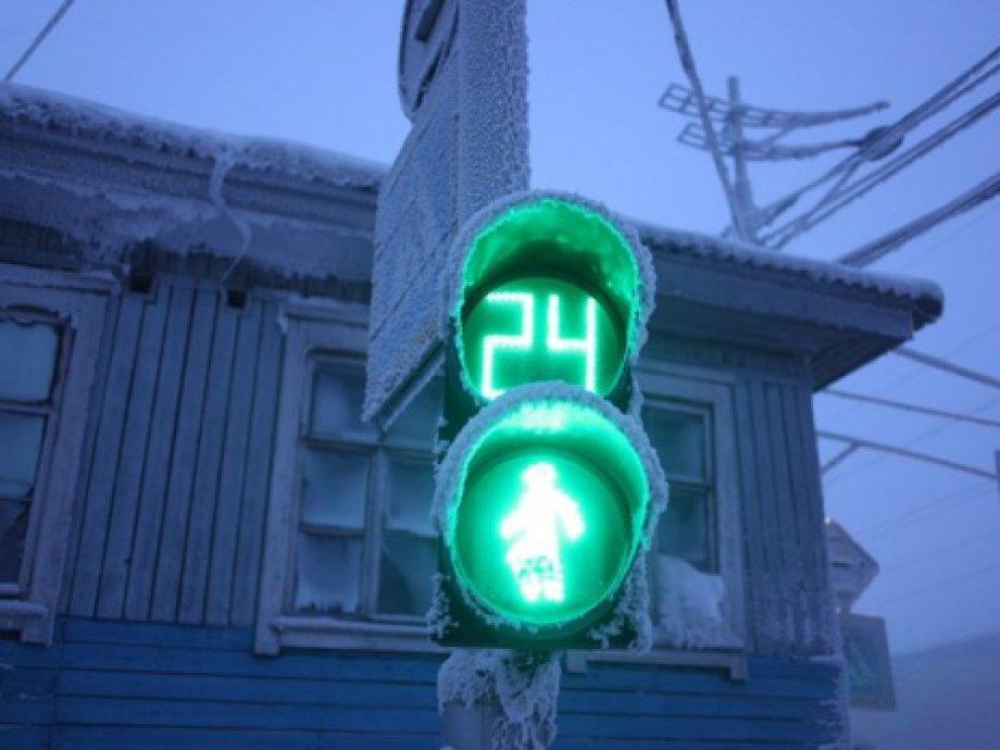 Dünyanın en soğuk şehri Yakuts!