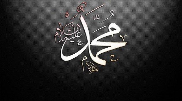 İslam Büyüklerinin Peygamber Sevgisi