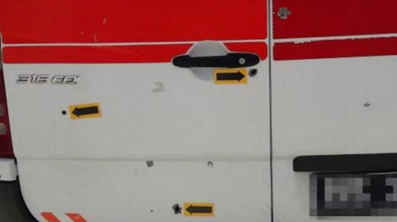 Doğum İhbarına Giden Ambulansa Ateş Açan Saldırgan Yakalandı