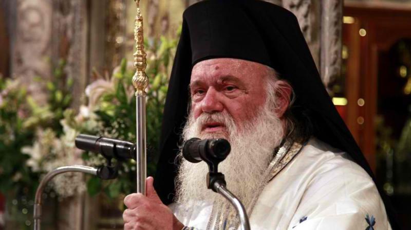 Yunan Başpiskoposu'ndan Dikkat Çeken Ayasofya Çıkışı