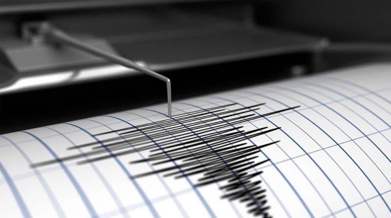 Mersin Tarsus'ta Deprem